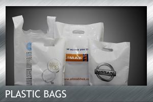 plastic bag printing 03 - Plastic Bag Printing