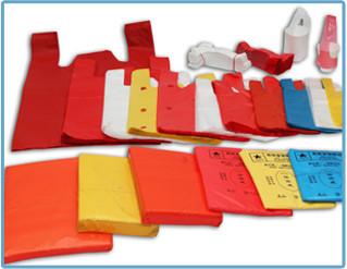 t shirt printing 43 - Paper Bags